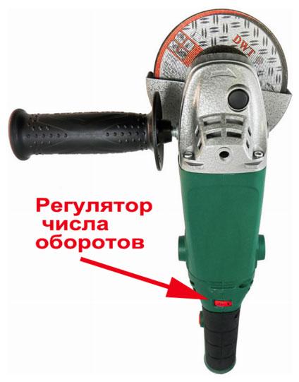 Как из болгарки сделать полировальную машинку