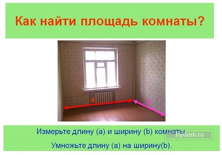 размер обоев: